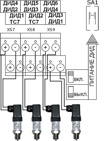 Подключение 4-х датчиков